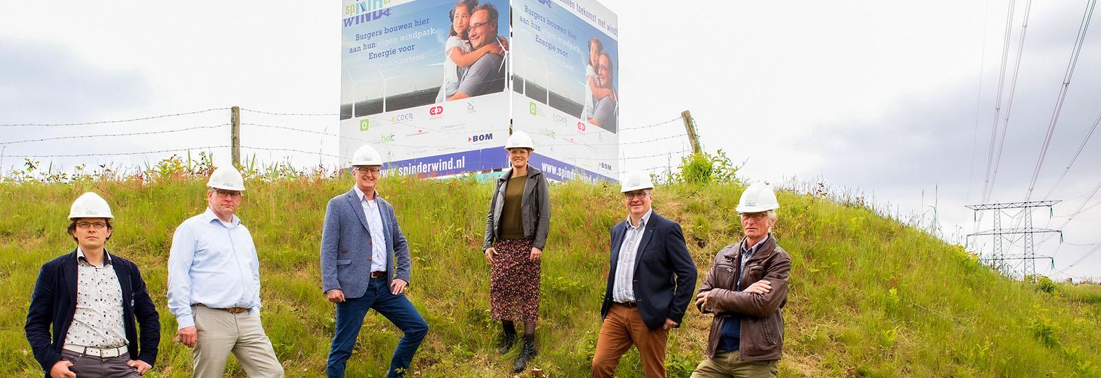 Spinderwind DEC-Oisterwijk